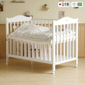 日本製ベビーベッド「NEWプロヴァンス(WH)ホワイト」 石崎家具
