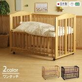 日本製ベビーベッド「ワンタッチベッド【B品】」 石崎家具