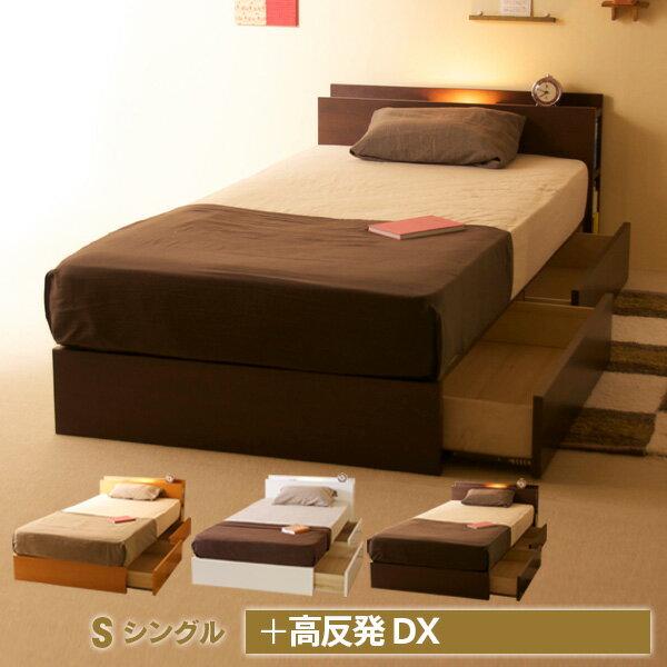 「収納付木製ベッド シンフォニー + 高反発マットレス【DX】(K15)」 セミシングルベッド シングルベッド セミダブルベッド ダブルベッド クイーンベッド 石崎家具:スリーピー