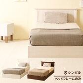 収納つき木製ベッド「アンファン」  シングルベッド セミダブルベッド ダブルベッド 石崎家具