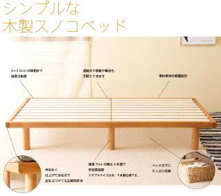 「ハイローベッドスマート+高反発マットレス【DX】(K15)」石崎家具