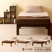セミシングルベッド シングル セミダブルベッド