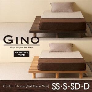 木製ベッドフレーム「GINO(ジ...