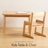 「木製キッズテーブル + 木製キッズチェアmoi(モイ)NA(ナチュラル)」 ミニテーブル キッズチェア ベビーチェア ローチェア 子供いす 石崎家具