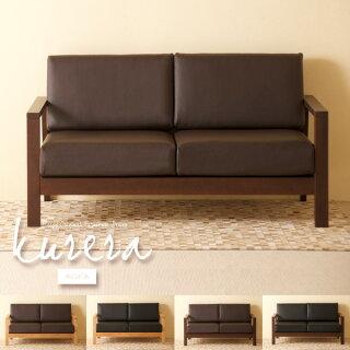 ソファ「クレラ(2人掛け)合成皮革タイプ(PU)」2.5人掛け石崎家具