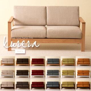 ソファ「クレラ」2.5人掛け・2人掛け組立式ソファ【洗えるカバーリング】3×6色石崎家具