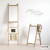 「木製折りたたみラダーミラー」ミラー鏡ラダーシェルフハンガーラックディスプレイラックタオル掛けタオルハンガー日本製石崎家具