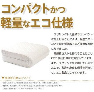 「高反発マットレス【DX】(K15-SS×2枚)クィーン」石崎家具