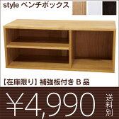 木製ベッド「スタイル(S)シングル【ベンチボックス】」