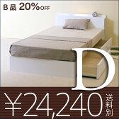 たっぷり収納できる天然木ベッドシンフォニー