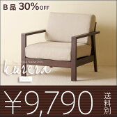 ソファ「クレラ」1人掛け組立式ソファ【洗えるカバーリング】2×6色石崎家具