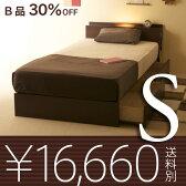 「収納つき木製ベッドシンフォニー」石崎家具