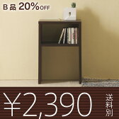 「木製ナイトテーブル(引出しなし)」石崎家具