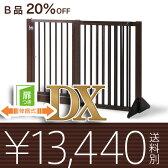「木製伸縮式ペットゲートDX」石崎家具