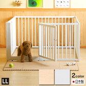 「木製ワンタッチ ペットサークル LLサイズ」  ペットケージ ペットゲージ 石崎家具