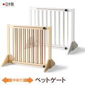 伸縮式木製ペットゲート