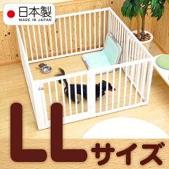 【日本製】木製で簡単収納!「ワンタッチペットサークル LLサイズ」 木製 ペットサークル ...