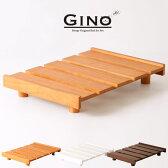 「ペット用木製ベッドGINO(ジーノ)」犬猫ペットベッド石崎家具