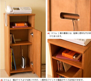 「木製テレフォンラック[スリム]」電話台ファックス台FAX台石崎家具