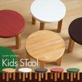 「木製キッズスツール」石崎家具