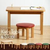 「木製キッズテーブル&スツールセット」石崎家具