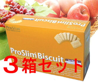 Pross rim cookie (three sets)