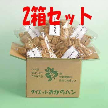Diet bean curd bread (set of 2)