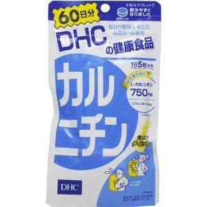 【DHC カルニチン】300粒 60日分