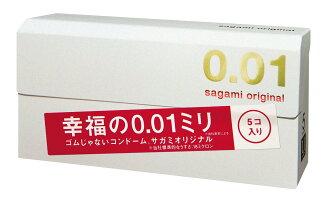【サガミオリジナル001コンドーム5個入】