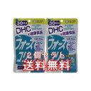 ■DHC フォースコリー 120粒 30日分×2袋】CM・コンビニで有名なDHCから発売されたダイエットサプリメント★メール便送料無料★ その1