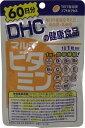 【DHC マルチビタミン】60粒 60日分★メール便送料無料★