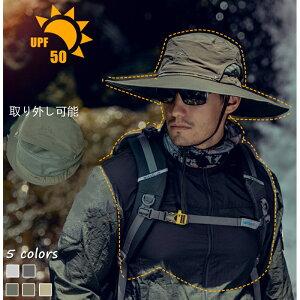 日よけ 帽子 サファリハット メンズ 農作業 防止 3way 帽子 男性 つば広 吸汗速乾 紫外線対策 男女兼用 360度UVカット サンバイザー 折りたたみ アウトドア 夏 大人気 運動会 ランニング 防水 魚釣り 男女兼用