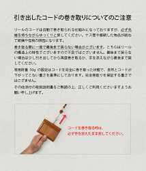 【レターパック可/名入れ可:】ノワールリール付き縦型IDケース【ネコポス不可】