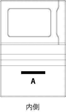 - AZ パスケース ダブルのお名入れ■(納期10-14営業日)