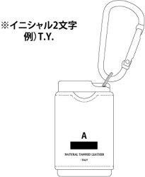 -AZモバイルアシュトレイのお名入れ(納期10-14営業日)