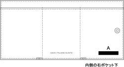 -MN三つ折り財布のお名入れ■(納期10-14営業日)