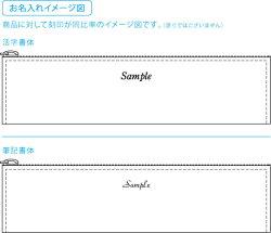 -DLファスナーペンケースMのお名入れ■(納期10-14営業日)