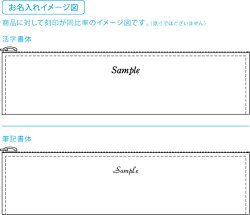 -MBファスナーペンケースMのお名入れ■(納期10-14営業日)