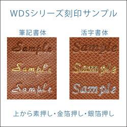 -WDSグラスケースのお名入れ※イニシャル2文字まで(ピリオド付き可)(納期10-14営業日)