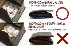 【レターパック可/名入れ可:】LCBOXコインケース【ネコポス不可】