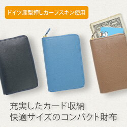 【送料無料】NCラウンド財布