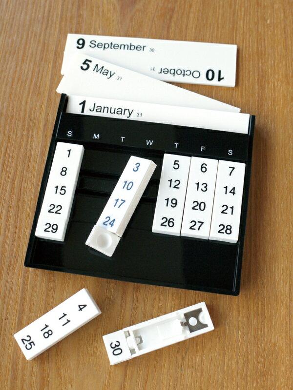 オールウェイズ・カレンダー【メール便不可】