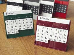 オールウェイズ・カレンダー