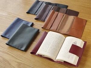 【ネコポス可/名入れ可:】OTL フリータイプ文庫判 ブックカバー トールサイズ