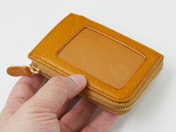 【送料無料】AZパスコインケース