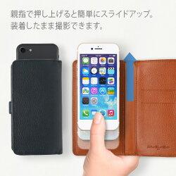 【送料無料】AZウォレット付きスマートフォンケース