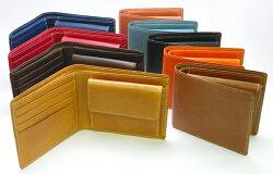 BTF3二つ折り財布