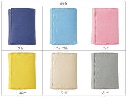 【送料無料/名入れ可:】MN三つ折り財布【メール便不可】