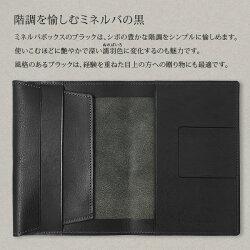 【限定販売/送料無料/名入れ可:】MBフリータイプ文庫判ブックジャケット
