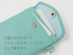 【送料無料】ノワールキーコインパスポーチ【メール便不可】